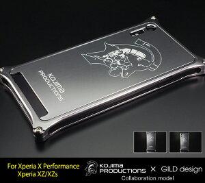 8a6fa97536 【Xperia X Performance/Xperia XZ/Xperia XZs対応 エクスペリアケース/KOJIMA PRODUCTIONS