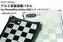 【ゆうパケット対応/iPhone6 Plus/iPhone6s ...