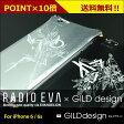 【iPhone6/6s RADIOEVA×GILDdesign】携帯ケース ギルドデザイン ソリッドAbstract EVANGELION Solid Case for iPhone6/6s(KENTA KAKIKAWA)エヴァンゲリオン