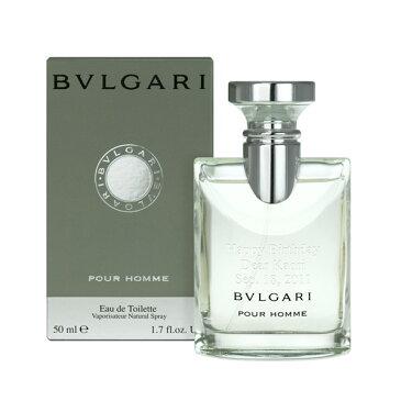 【送料無料】【名入れ】ブルガリ プールオム 名入れ香水