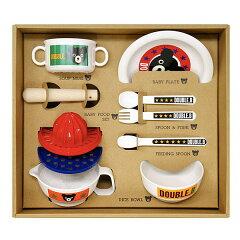 ミキハウス ダブルB テーブルウェアセットM 66-7001-369 ミキハウス ベビー食器 / 子供用食器【...