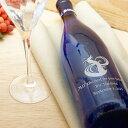 【送料無料】【名入れ】リープフラウミルヒ Q.b.A 名入れワイン