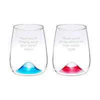 【送料無料】富士山グラス ぺア 両親に感謝を伝える名前入りペアグラス【ラッキーシール対応】