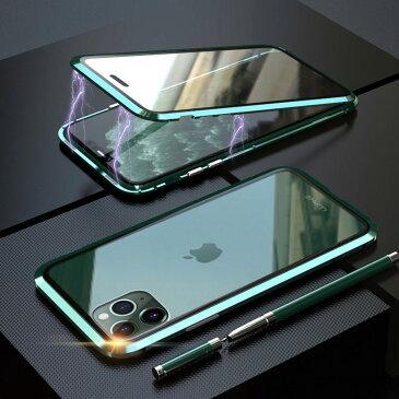 luphie 正規品 iphone11 ケース luphie 全面保護 両面ガラス iphone11pro ケース iphone11promax ケース アルミバンパー 磁石止め 多点吸着 マグネット磁石 ガラスバックプレート 両面9H強化ガラス フルガード バンパー マグネット クリア ケース LUPHIE ケース