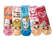 女の子靴下5足セットスイーツケーキアイスクリームキッズソックス靴下・女の子のびのびかわいいソックスサイズ16-22cm
