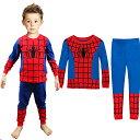 訳あり処分子供スパイダーマンスーパーマンなど長袖Tシャツロングパンツセット男の子子ども上下セットパジャマ寝巻き「返品不可」