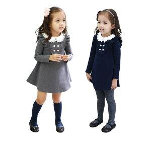 在庫処分 襟にレース付き 清楚なワンピ  お嬢様 ワンピース ドレス 長袖 子供 フォーマル キッズ ドレス 返品不可