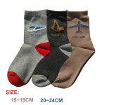 男の子靴下3足セット乗り物電車car車柄飛行機柄キッズソックス・靴下・男の子靴下のびのびクルーソックスサイズ15〜19cm20〜24cm