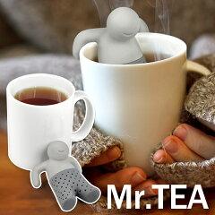 【ポイント5倍/即納】Mr.TEA ティーストレーナー 【RCP】【p1125】