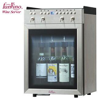 (SC-4) / ファンヴィーノ for four Funvino wine servers
