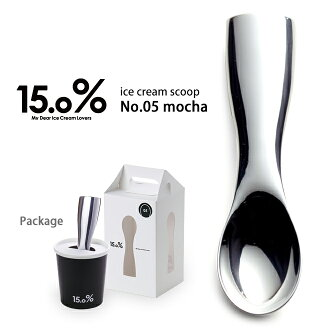 15.0% ice cream scoop fs3gm