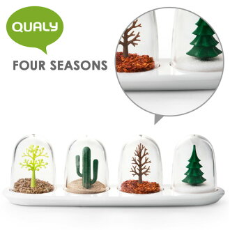 QUALY FOUR SEASONS seasoning shaker (4 piece set) / クオーリー fs3gm