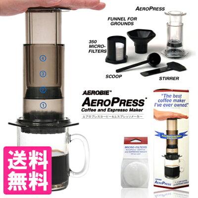 空気の力でお手軽に、一杯分の本格的なコーヒーが淹れられる!【父の日対象★送料無料/即納】エ...