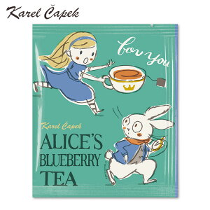 アリスのブルーベリーティーは楽天で購入出来ます