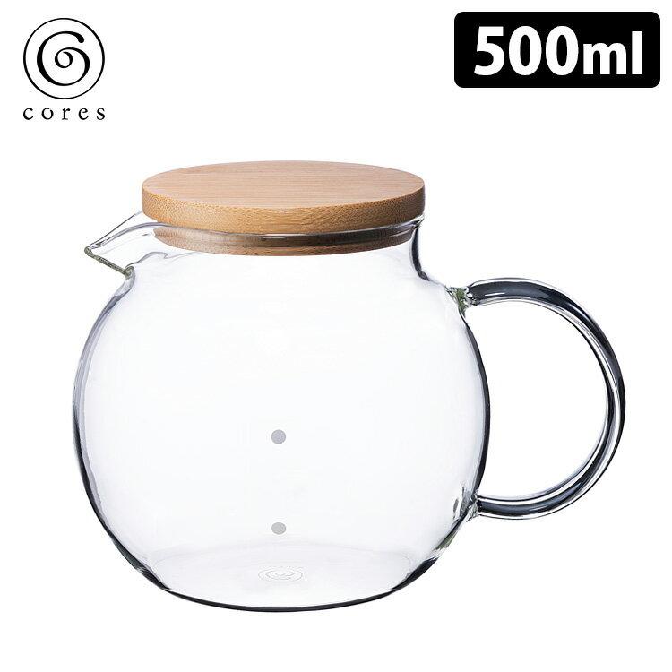 cores クリアガラスサーバー 4カップ(500ml) C514 /コレス 【送料無料/あす楽】【ZK】【RCP】