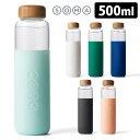 SOMA グラスウォーターボトル 500ml /ソマ 【ポイント10倍/一部在庫有/一部お取寄せ】【RCP】【p0401】