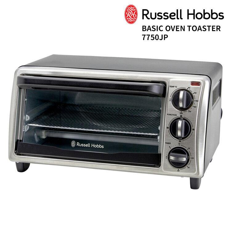Russell Hobbs ベーシックオーブントースター 7750JP /ラッセルホブス 【ポイント10倍/送料無料/あす楽】【RCP】【ZK】【p0921】