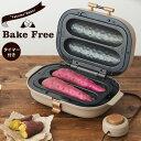 焼き芋メーカー タイマー付き WFV−102T Bake F...
