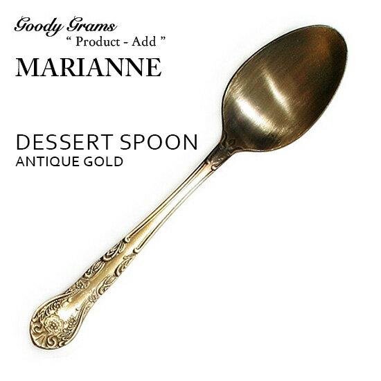Dessert spoon grams