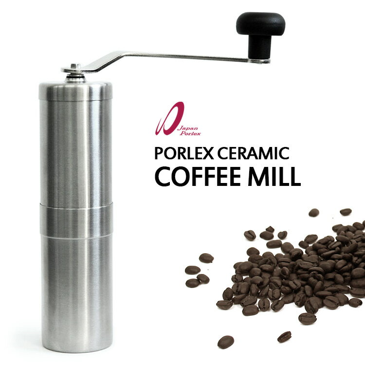 F S New Porlex Tall Coffee Grinder Burr Ceramic Made In