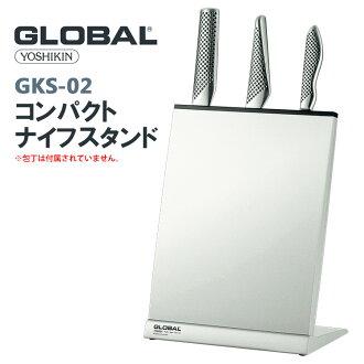 全球 GKS 02 緊湊刀座 / YOSHIKIN 全球 fs4gm