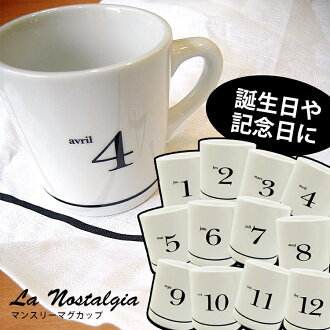 La Nostalgia monthly mug / ラ nostalgia fs4gm