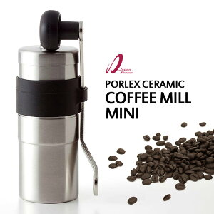 【ポイント5倍/送料無料/在庫有】ポーレックスセラミック コーヒーミル ミニ NEW 【RCP…