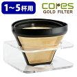 cores ゴールドフィルター(1〜5カップ用) /コレス 【在庫有/あす楽】【送料無料】【RCP】
