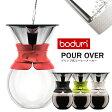 bodum プア オーバー 1.0L ドリップ式コーヒーメーカー /ボダム POUR OVER 【ポイント2倍/送料無料/在庫有/あす楽】【RCP】【p0515】