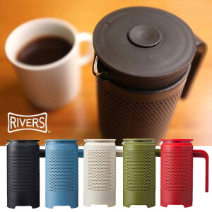 【正規販売店】美味しいコーヒーは、コーヒープレスから生まれる【コーヒークーポン対象★レビ...