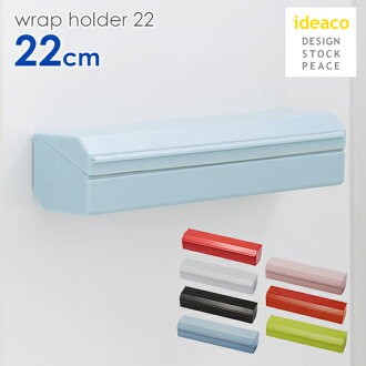 22 ideaco lap holder fs3gm