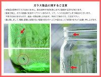 ガラス商品に関する注意書き