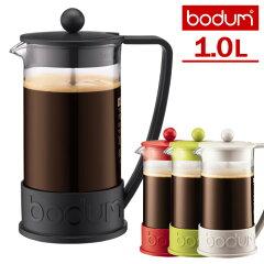 【ポイント10倍/送料無料/在庫有】bodum ブラジル 1.0L コーヒーメーカー /ボダム…
