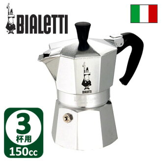 BIALETTI company * direct-heating type espresso maker モカエキス press ( 3 tablespoons for ) fs3gm