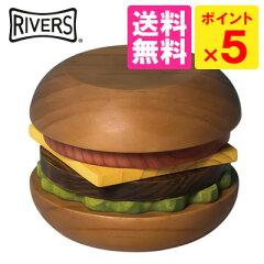コースターとトレーを重ねたら、美味しそうなハンバーガーのできあがり【ポイント5倍/送料無料...