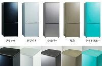 【amadana】冷蔵庫ARF-A18