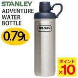 STANLEY スチールウォーターボトル 0.79L /スタンレー 【ポイント10倍/在庫有/あす楽】【RCP】【p0822】