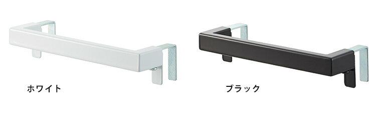【Tower】キッチンタオルハンガーバー