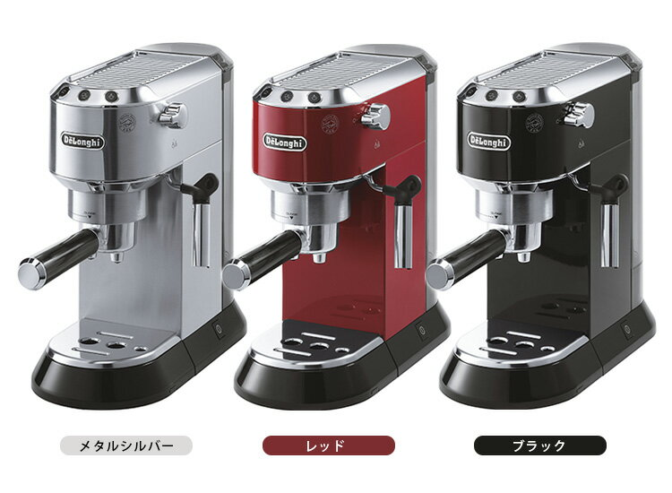 Delonghi Coffee Maker Thailand : Smart Kitchen Rakuten Global Market: Espresso / cappuccino makers and delonghi Delonghi dedica