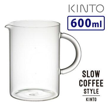 KINTO コーヒージャグ 600ml SCS‐04‐CJ /キントー 【ポイント2倍/在庫有/あす楽】【RCP】【p0830】