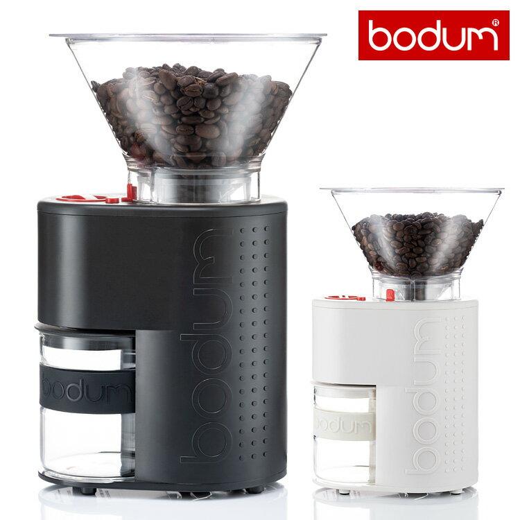 bodum BISTRO コーヒーグラインダー ビストロ /ボダム 【送料無料/あす楽】【ZK】【RCP】