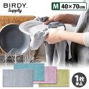 【メール便送料無料】BIRDY. Supply キッチンタオル Mサイズ /バーディー サプライ 【箱から出してメール便