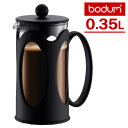 bodum ケニア コーヒーメーカー(0.35L) /ボダム 【...
