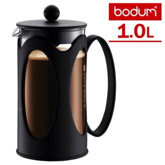 Bodum Bodum Kenya coffee maker (1.0 L) fs3gm