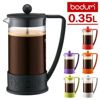 Bodum Bodum Brazil coffee maker (0.35 L) fs3gm