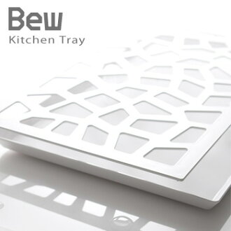 I ' mD Bew ( Beau ) kitchen tray fs3gm