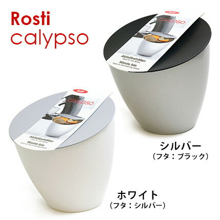 Rosti Calypso container fs3gm