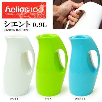 HELIOS thermos Ciento ( シエント ) 0.9 L / Helios fs3gm