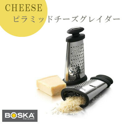 BOSKA HOLLAND pyramid cheese gray da fs3gm