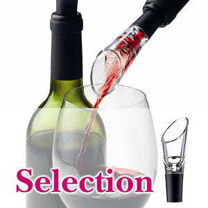decanting poller menu Selection (selection) fs3gm